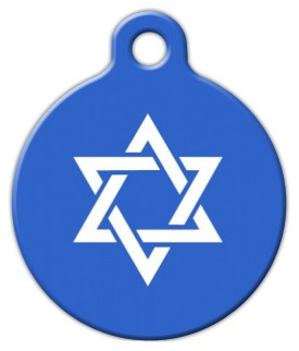 Jewish Star Pet ID Tag