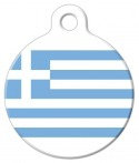 image: Greek National Flag Dog or Cat ID