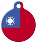 image: National Flag of Taiwan Custom ID Tag