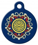 image: Chinese Emblem Pet ID Tag