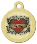 image: Inked Thug Tattoo Pet ID Tag