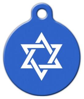 Jewish Star Pet ID Tag
