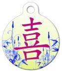 image: Asian Joy Dog Collar Tag