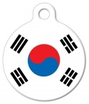 image: Flag of South Korea Pet ID Tag