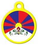 image: National Flag of Tibet ID Tag for Pets